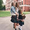реклама в блоге Маргарита Терехова