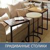 разместить рекламу в блоге Александр Гришаев