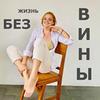 реклама у блогера Екатерина Путилова Мустаева