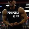 фото Алексей Мокшин