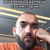 разместить рекламу в блоге ivan_vodka_medved