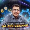 фото на странице Максим Спиридонов