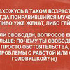 реклама в блоге Евгения Лисенкова