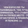 реклама у блогера Евгения Лисенкова