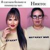 реклама в блоге Полина Мечковская
