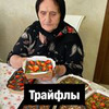 реклама у блогера recepti_ragima