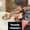 фотография recepti_ragima