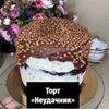 новое фото recepti_ragima