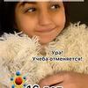реклама в блоге Нина Ватт