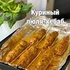 реклама у блогера Оксана Пп 50