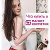 реклама на блоге Ксения Свирь