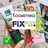 реклама у блогера Ксения Свирь