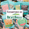 разместить рекламу в блоге Ксения Свирь