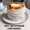 реклама в блоге Арина Мармеладная