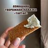 реклама у блогера Арина Мармеладная