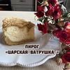 фото Арина Мармеладная