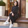 реклама у блогера Самая Гасымова