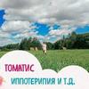 фотография Ольга Одинцова