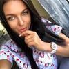 реклама на блоге Анастасия Сироткина