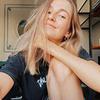 разместить рекламу в блоге Ксения Лебедева