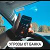 новое фото Никита Араликов