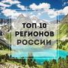 реклама на блоге shotka.travel