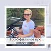 реклама в блоге Анна Харченко