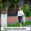 фотография Евгения Цюра