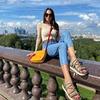 реклама у блогера Алена Уральская