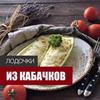 лучшие фото Михаил Мартынов