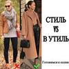 реклама в блоге Евгения Хает