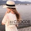 реклама в блоге Натали Андреина