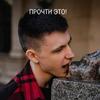 разместить рекламу в блоге Виталий Комысов