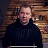 заказать рекламу у блогера Алексей Грильков