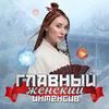 разместить рекламу в блоге Валерия Вихлянцева