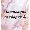 реклама на блоге Сара Муртазина