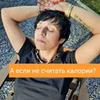 реклама в блоге Екатерина kate_good_fitt