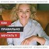 реклама на блоге Марина Губина