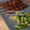 реклама у блогера Юлия rep.look