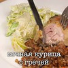 разместить рекламу в блоге Юлия rep.look
