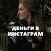реклама в блоге Ольга Гоголадзе