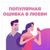 реклама в блоге Мила Левчук