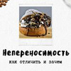реклама у блогера Ольга Жоголева