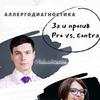 новое фото Ольга Жоголева