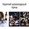 фотография Анна Позняк-Ибатулина
