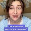 реклама в блоге Юлия Магина