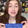 реклама у блогера Юлия Магина