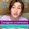 разместить рекламу в блоге Юлия Магина