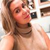 реклама в блоге Екатерина Величкина