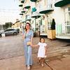 разместить рекламу в блоге Катя Sunkateiarina
